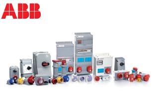 Interruptor magnetotermico s804pv-s 100a tetrapolar 4 m/ódulo Abb-entrelec s800pv-s